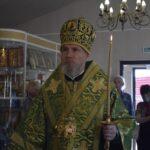19 июня 2021 год — канун дня Святой Троицы