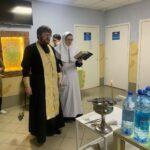 21 января 2020 год — чин Великого освящения воды в детской городской клинической больнице №4