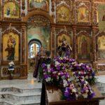 27 сентября 2020 год — Воздвижение Честного и Животворящего Креста Господня