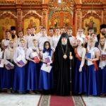 24 июня 2019 года — вручение аттестатов выпускникам НОУ «Православная гимназия во имя святителя Луки (Войно-Ясенецкого)»