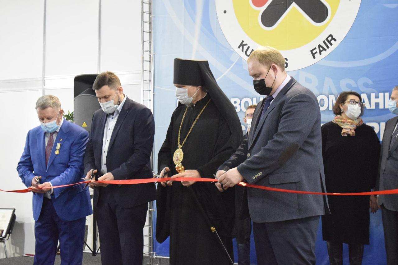 10 февраля 2021 год — открытие VII Международной православной выставки-ярмарки «Кузнецк Православный»